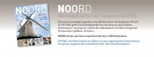Noord Glossy Magazine